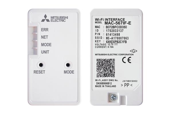 Wifi-adapter MAC-567IF-E voor- en achterzijde